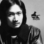 [Album] Various Artists – Songs of Ishiyan (2019/MP3+Flac/RAR)