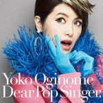 [Album] 荻野目洋子 – Dear Pop Singer (2014/MP3/RAR)