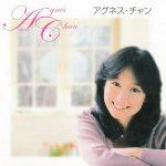 [Album] アグネス・チャン – アグネス・チャン ベストアルバム (2006/MP3/RAR)