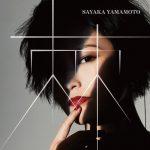 [Single] 山本彩 – 棘 (2019/MP3/RAR)