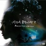 [Album] MISIA – 星空のライヴII ~Acoustic Live in Okinawa~ (2004/MP3/RAR)