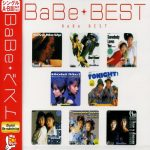 [Album] BaBe – BaBe's Best (2002/MP3/RAR)