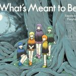 [Album] さよならポニーテール – What's Meant to Be (来るべき世界) (2019/MP3+FLAC/RAR)