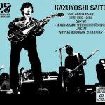 [Album] 斉藤和義 – KAZUYOSHI SAITO 25th Anniversary Live 1993-2018 2526 〜これからもヨロチクビーチク〜 Live at 日本武道館 2018.09.07 (2019/MP3/RAR)