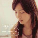 [Album] 竹井詩織里 – Takei Shiori Best Album (2008/MP3/RAR)