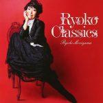 [Album] 森山良子 – Ryoko Classics (2013/MP3/RAR)