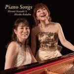 [Album] 岩崎宏美&国府弘子 – Piano Songs (2016/MP3/RAR)