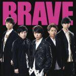 [Single] 嵐 – BRAVE (2019/MP3+Flac/RAR)