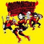 [Album] CHIHIRO ONITSUKA & BILLYS SANDWITCHES – Tricky Sisters Magic Burger (MP3/RAR)