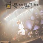 [Album] 大塚愛 – 愛 am BEST, too tour 2019 ~イエス!ここが家ッス!~ at Zepp DiverCity(TOKYO) 2019.05.02 (2018/AAC/RAR)