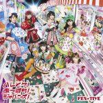 [Single] FES☆TIVE – ハレとケ!あっぱれ!ジャパニーズ! (2019/MP3+FLAC/RAR)