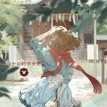 [Album] 鹿乃 – いつかの約束を君に (2019/MP3/RAR)