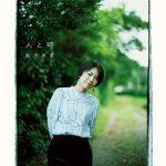 [Album] 熊木杏里 – 人と時 (2019/MP3/RAR)