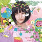 [Album] AKB48 – サステナブル (2019/MP3+FLAC/RAR)