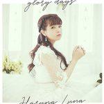 [Single] 春奈るな – glory days (2019/MP3/RAR)