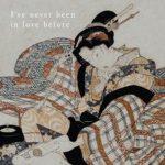 [Single] ACO – I've never been in love before (2019/AAC/RAR)