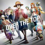 [Single] きただにひろし – OVER THE TOP (2019/MP3/RAR)