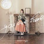 [Album] 内田真礼 – you are here (2019/MP3/RAR)