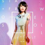 [Album] nonoc – TVアニメ 「 彼方のアストラ 」 オープニングテーマ 「 star*frost 」 (2019/FLAC/RAR)