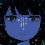 [Single] アンノウン・ワールドマップ / やくしまるえつこ – Etsuko Yakushimaru – Unknown World Map (2019/MP3/RAR)