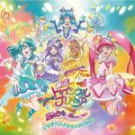 [Album] Eiga Star☆Twinkle Precure ~Hoshi no Uta ni Omoi wo Komete~ Original Soundtrack (2019/MP3/RAR)