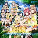 [Album] Love Live! Sunshine!! (ラブライブ!サンシャイン!!) – 未体験HORIZON (2019/FLAC 24bit Lossless + MP3/RAR)