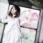 [Album] 綾野ましろ – Arch Angel (2019/MP3/RAR)