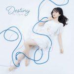 [Single] Yui Ogura – Destiny / 小倉唯 (2019/MP3/RAR)