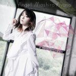 [Album] 綾野ましろ (Mashiro Ayano) – Arch Angel (2019/MP3+FLAC/RAR)