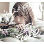 [Album] 内田真礼 (Maaya Uchida) – you are here (2019/FLAC/RAR)