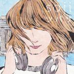 [Single] saji – Tsubasa ツバサ (2019/MP3/RAR)