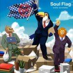 [Single] Hiro Shimono – Soul Flag (2019/MP3/RAR)