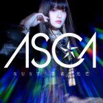 [Album] ASCA – RUST / 雲雀 / 光芒 (2019/FLAC 24bit Lossless + MP3/RAR)
