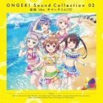 [Album] ONGEKI Sound Collection 02「最強 the サマータイム!!!!!」 (2019/MP3/RAR)
