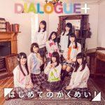 [Album] DIALOGUE+ – Hajimete no Kakumei! (2019/MP3/RAR)