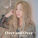 [Single] Kim Ji Yeon (김지연) – OVER AND OVER (2019/MP3+FLAC/RAR)