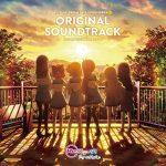 [Album] KOHTA YAMAMOTO – TVアニメ「Re:ステージ! ドリームデイズ♪」ORIGINAL SOUNDTRACK (2019/MP3/RAR)