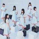 [Album] 桜エビ〜ず – octave (2019/MP3+Alac/RAR)