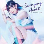 [Single] 鬼頭明里 – 鬼頭明里1stシングル「Swinging Heart」 (2019/MP3/RAR)