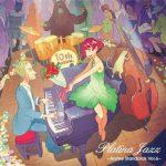 [Album] Rasmus Faber presents Platina Jazz ~Anime Standards Vol.6~ ラスマス・フェイバー・プレゼンツ・プラチナ・ジャズ ~アニメ・スタンダード Vol.6~ (2019/MP3/RAR)