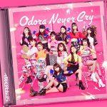 [Single] 仮谷せいら – Odora Never Cry (2019/MP3/RAR)