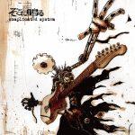 [Single] そこに鳴る – complicated system (2019/MP3+FLAC/RAR)