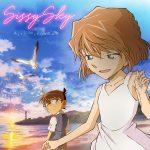 [Single] 宮川愛李 (Miyakawa Airi) – Sissy Sky (2019/MP3+FLAC/RAR)