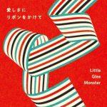 [Single] Little Glee Monster – Itoshisa Ni Ribbon O Kakete (2019/ACC/RAR)
