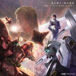 [Single] 森口博子x鮎川麻弥 – 追憶シンフォニア/果てない宇宙へ (2019/MP3/RAR)