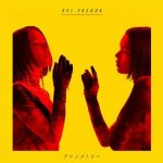 [Single] Rei Yasuda – Asymmetry (2019/MP3/RAR)