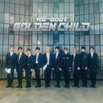 [Album] Golden Child (골든차일드) – Re-boot (2019/MP3+FLAC/RAR)