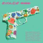 [Single] SCANDAL – Saisyuheiki, Kimi 最終兵器、君 (2019/MP3/RAR)