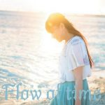 [Album] Asami Imai – Flow of time (2019/MP3/RAR)