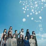 [Album] NMB48 – Hatsukoi Shijo Shugi 初恋至上主義 (2019/MP3/RAR)